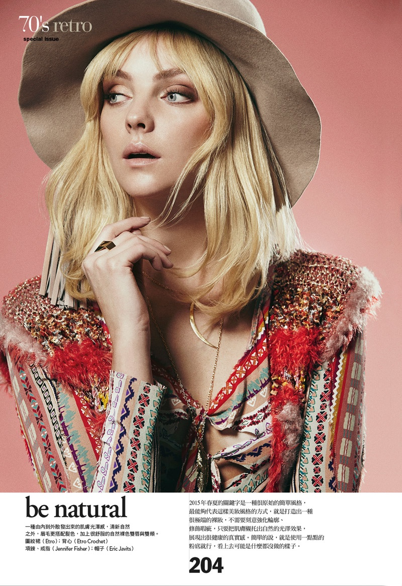 The Canadian model channels 1970s beauty trends for the feature