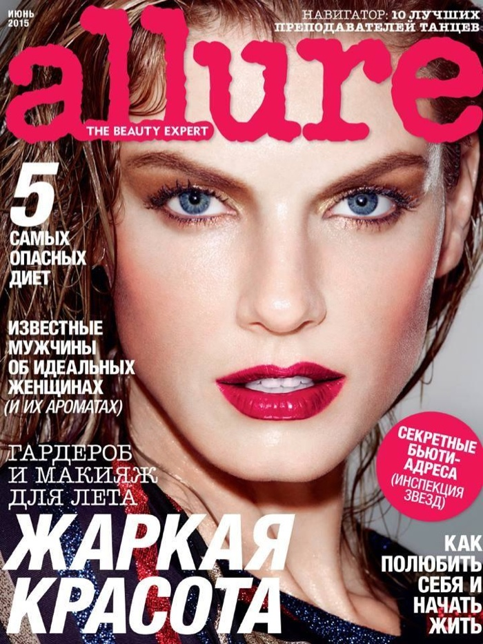 Angela Lindvall is red hot on the June 2015 cover of Allure Russia