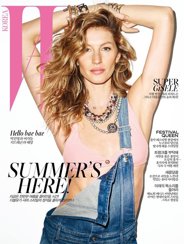 Gisele Bundchen lands the June 2015 cover of W Korea
