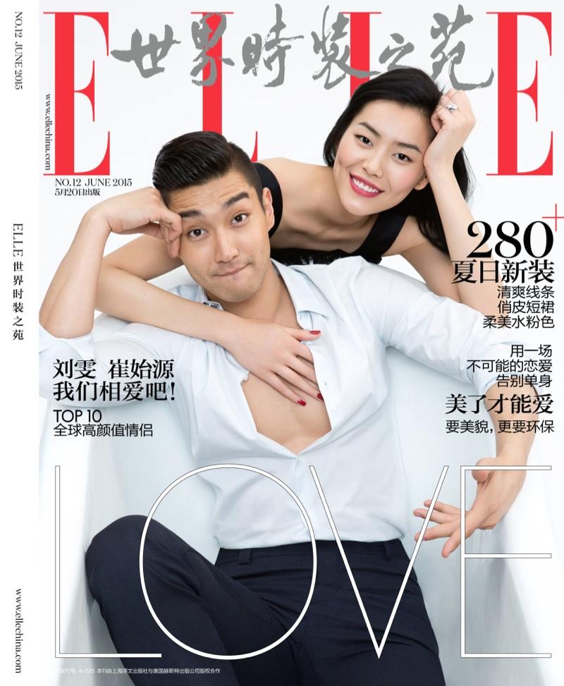 Liu Wen & Choi Siwon land the June 2015 cover of ELLE China