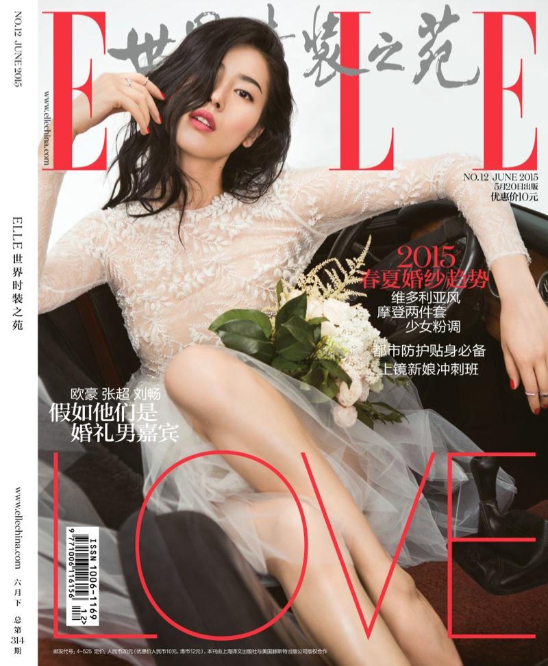 Liu Wen graces June 2015 cover of ELLE China