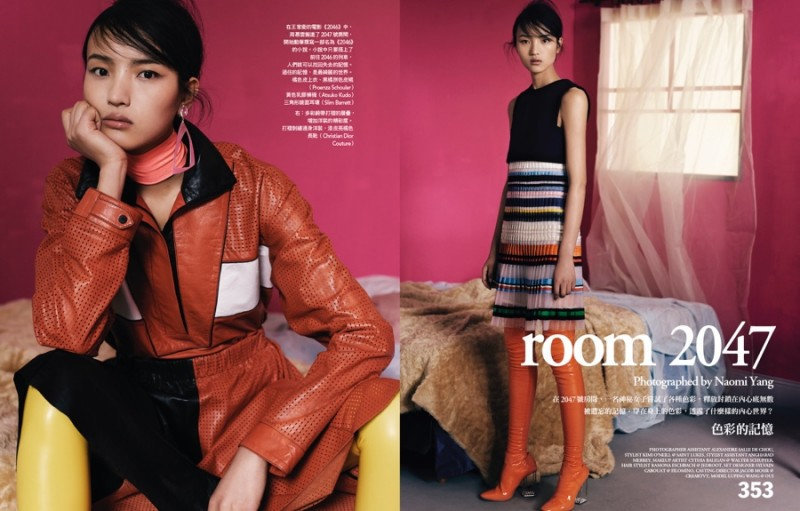 Luping Wang graces the pages of Vogue Taiwan's May 2015 issue.