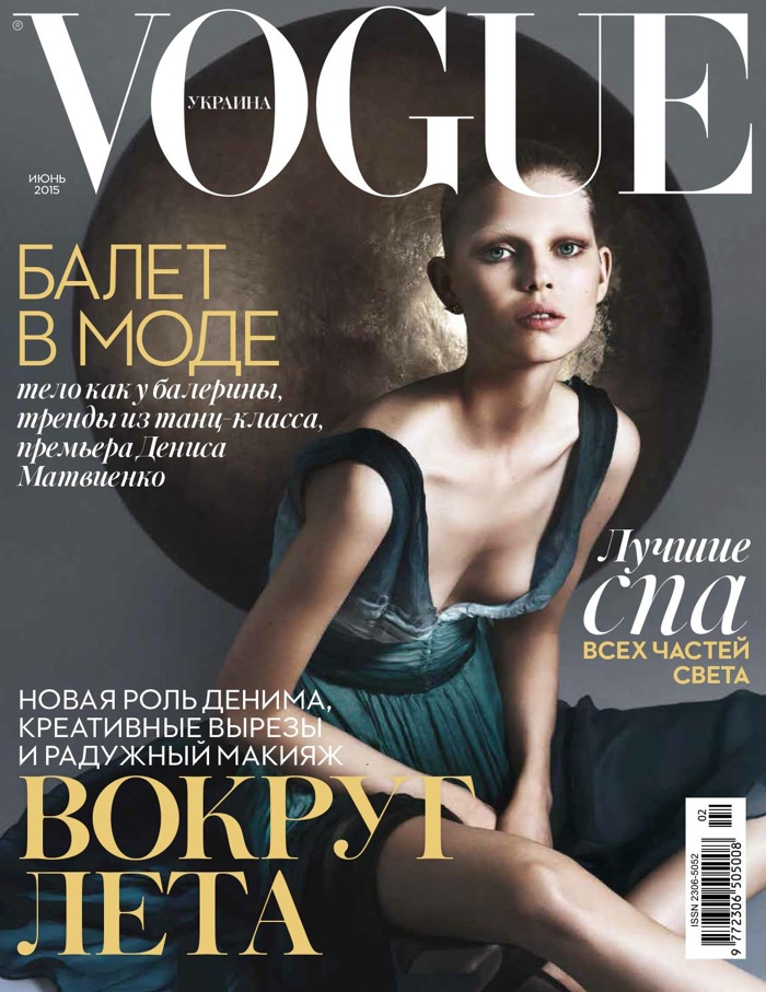 Ola Rudnicka on the June 2015 cover of Vogue Ukraine