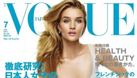 Rosie Huntington-Whiteley graces the July 2015 cover of Vogue Japan