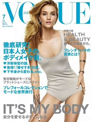 Rosie Huntington-Whiteley Works a Bodysuit on Vogue Japan July 2015 Cover