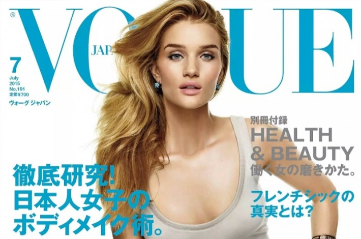 Rosie-Huntington-Whiteley-Vogue-Japan-July-2015-Cover
