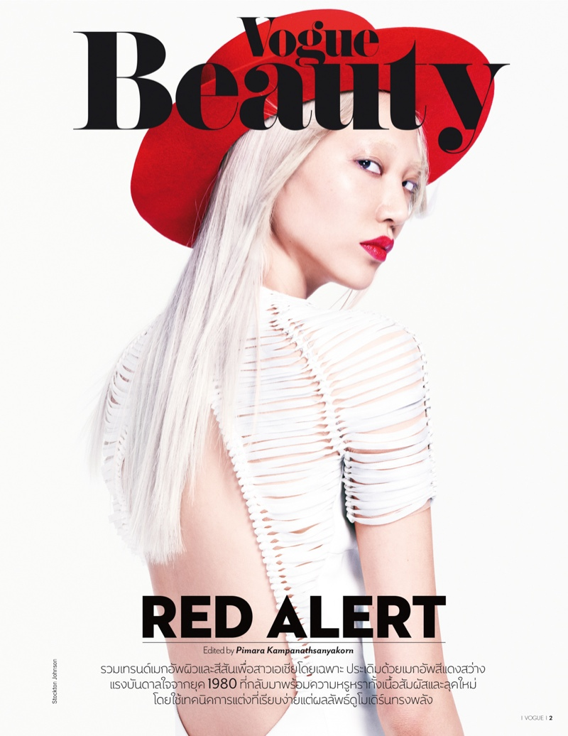 Soo Joo Park stars in Vogue Thailand beauty story photographed by Stockton Johnson