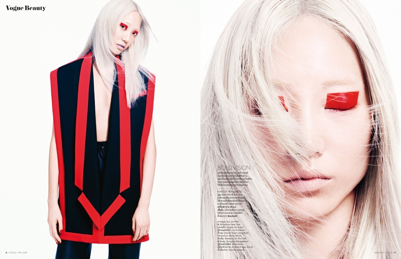 Soo Joo stuns in the latest makeup trends