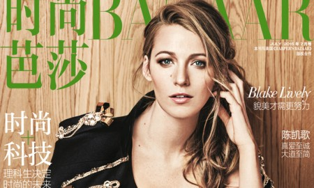 Blake Lively stars on the July 2015 cover of Harper's Bazaar China