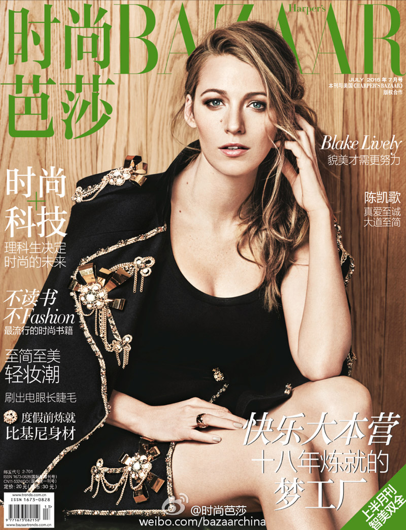 Blake Lively Covers Harper's Bazaar China, Thinks Preserve Was Launched Too Soon