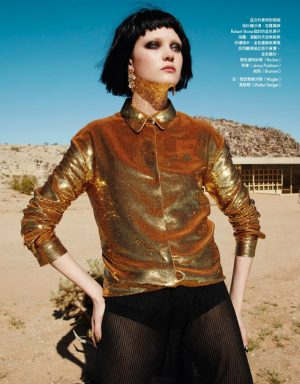 Golden Eye: Diana Moldovan Glitters in Metallic Style for Vogue Taiwan