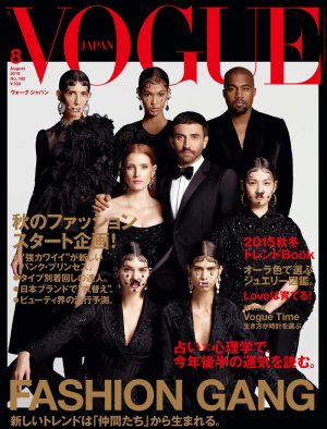 Givenchy Family: Kendall Jenner, Jessica Chastain Cover Vogue Japan with Riccardo Tisci