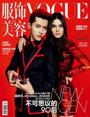 Kendall Jenner is Red Hot on Vogue China Cover with Kris Wu