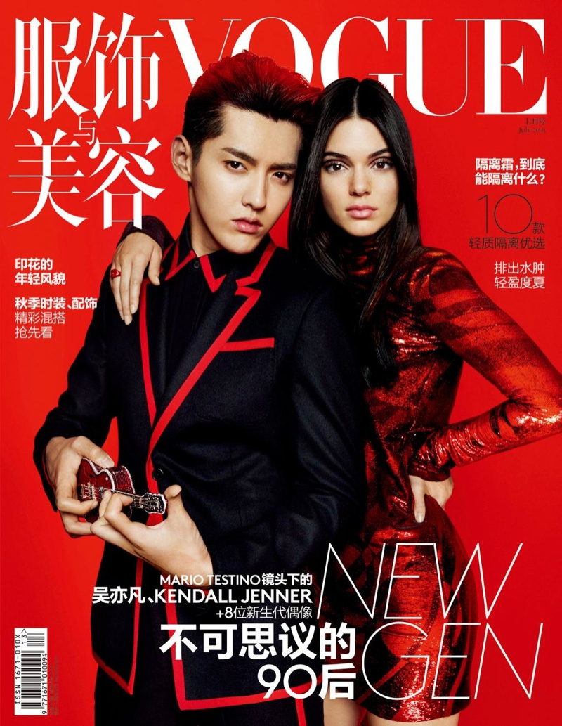 Kendall Jenner and Kris Wu on Vogue China July 2015 cover