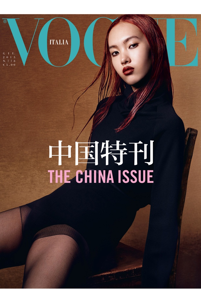 Yuan Bo Chao by Craig McDean for Vogue Italia June 2015 Cover