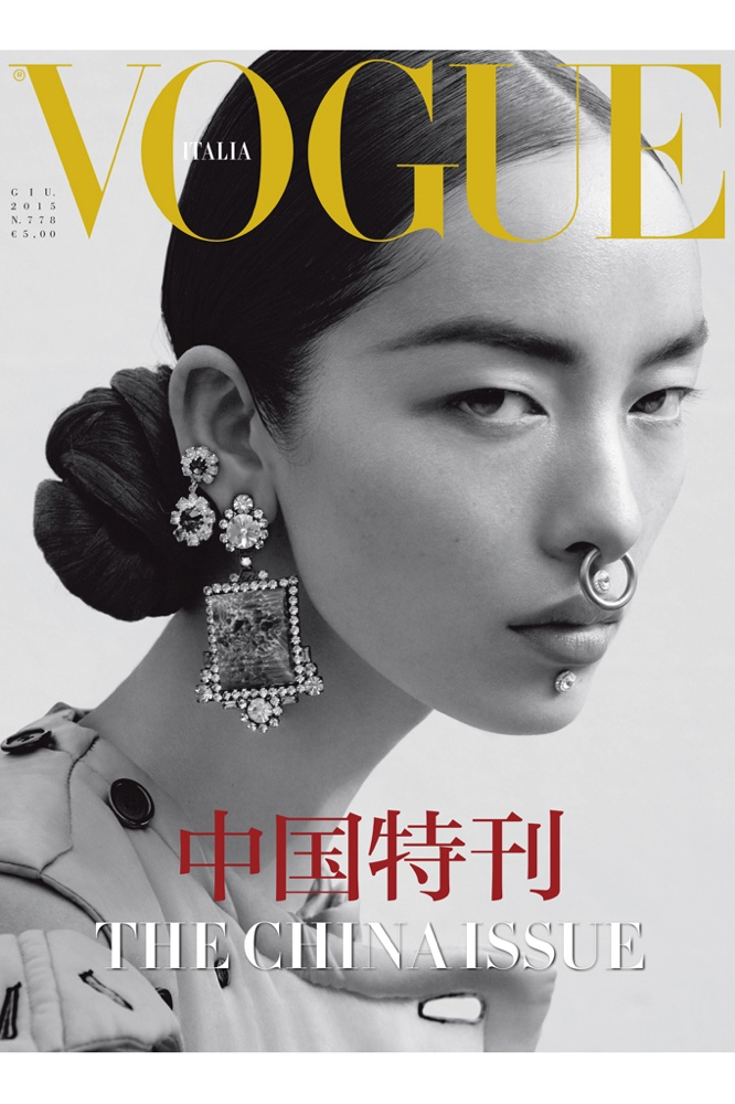 Fei Fei Sun by Mert & Marcus for Vogue China June 2015 Cover