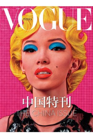 Vogue Italia's China Issue Features First Non Steven Meisel Cover in 27 Years