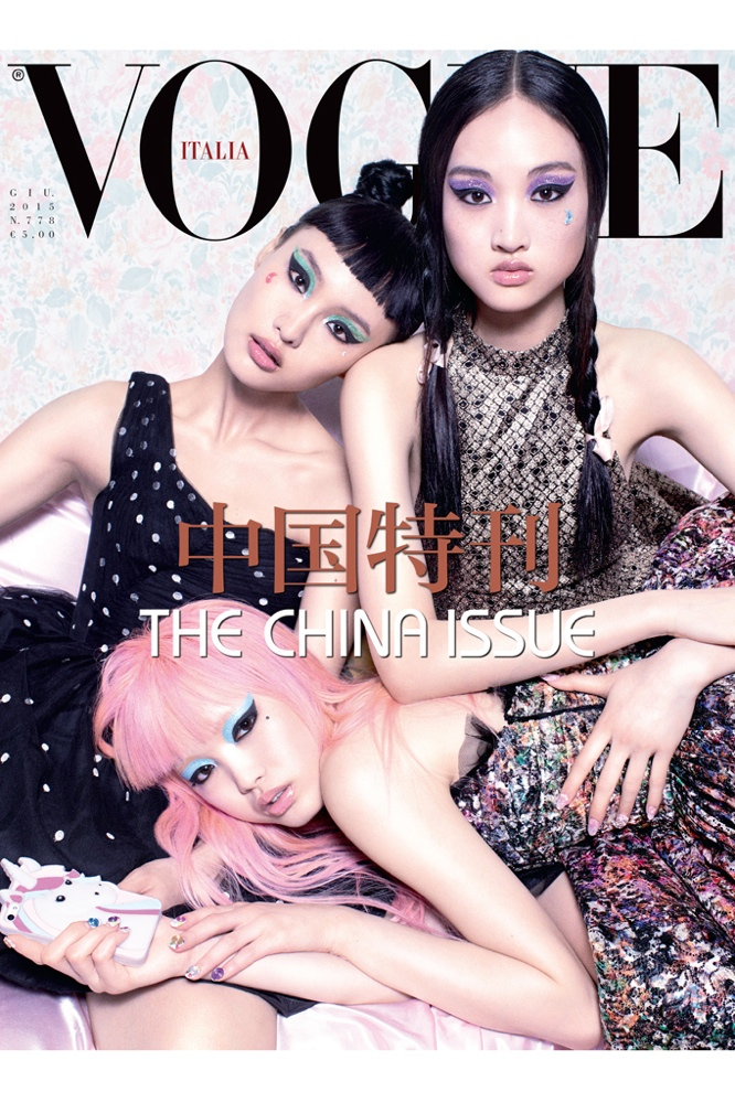 Fernanda Ly, Gia Tang & Jing Wen by Mario Sorrenti for Vogue Italia June 2015 Cover