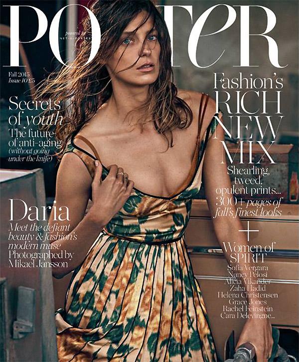 Daria Werbowy on Porter Magazine Fall 2015 Cover