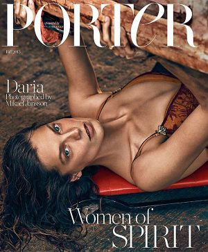 Daria Werbowy Gets Sensual on PORTER Magazine's Fall Cover (1 of 2)
