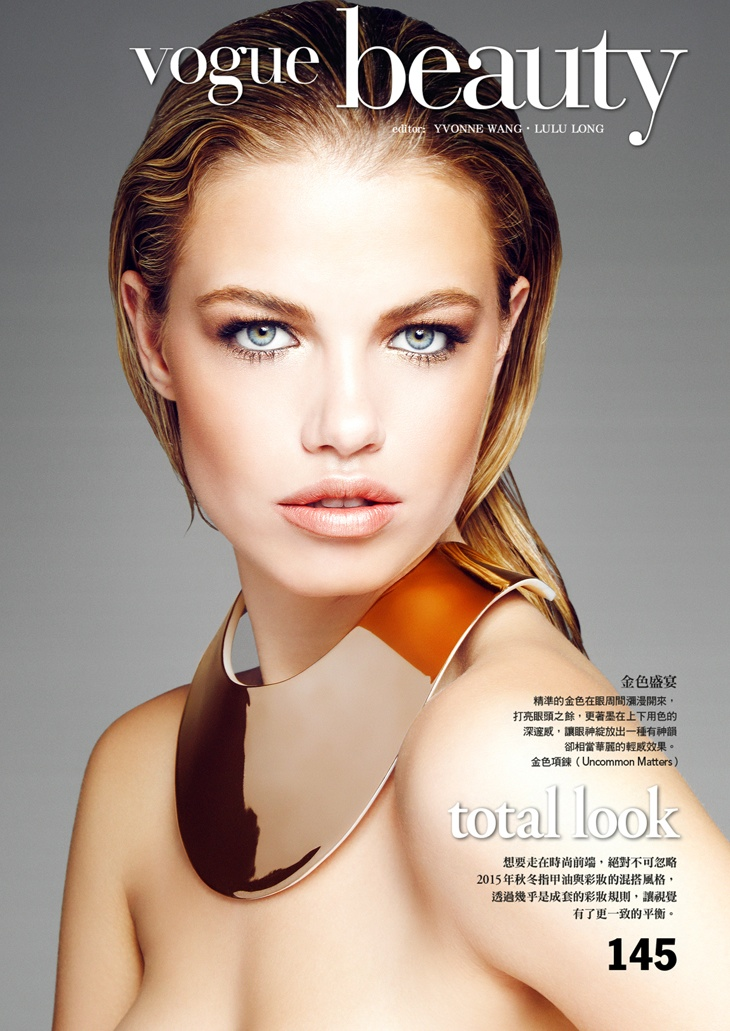 Hailey Clauson Gets Her Closeup in Beauty Story for Vogue Taiwan