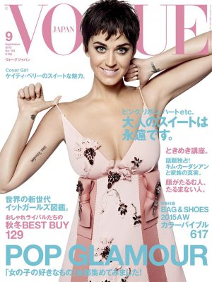 Katy Perry Flaunts Tattoos, Wears Prada on Vogue Japan Cover