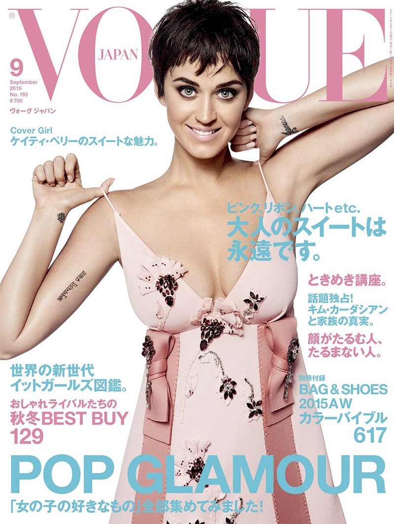 Katy Perry on the September 2015 Cover of Vogue Japan