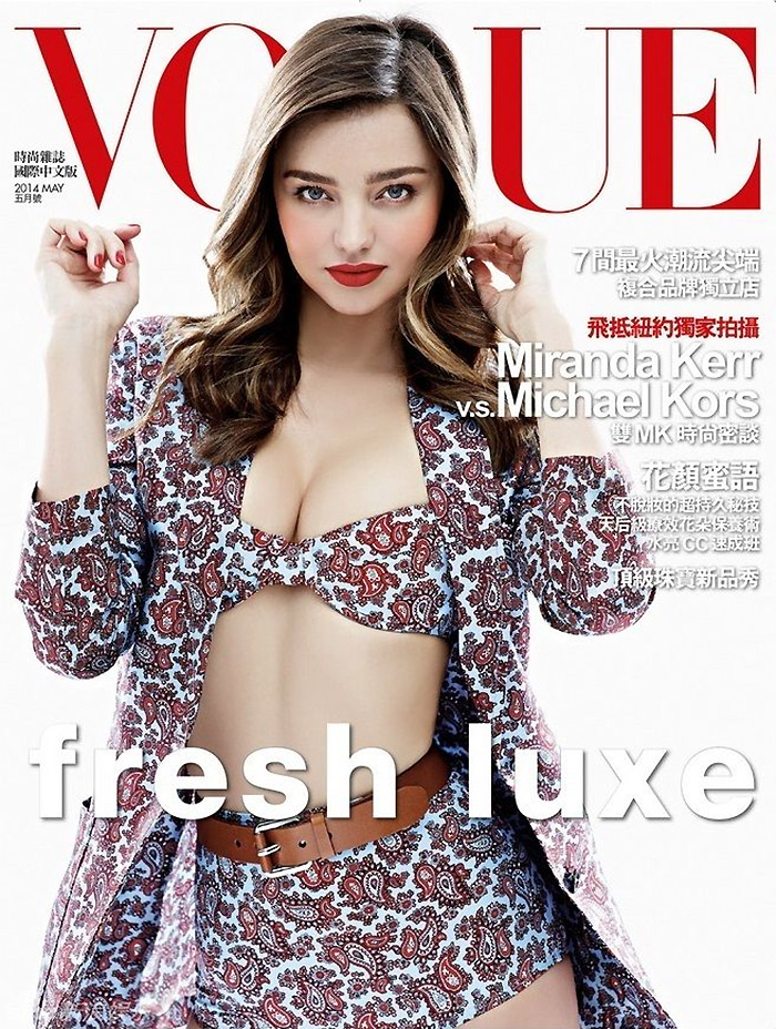Miranda Kerr wore Michael Kors on the May 2014 cover of Vogue Taiwan