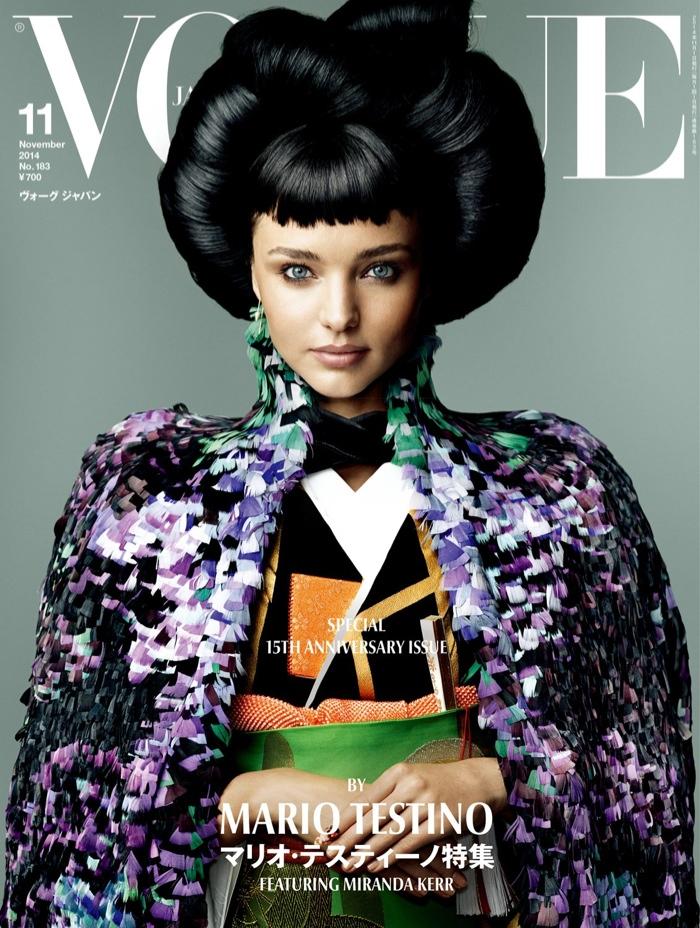 Miranda Kerr was geisha chic on the November 2014 edition of Vogue Japan