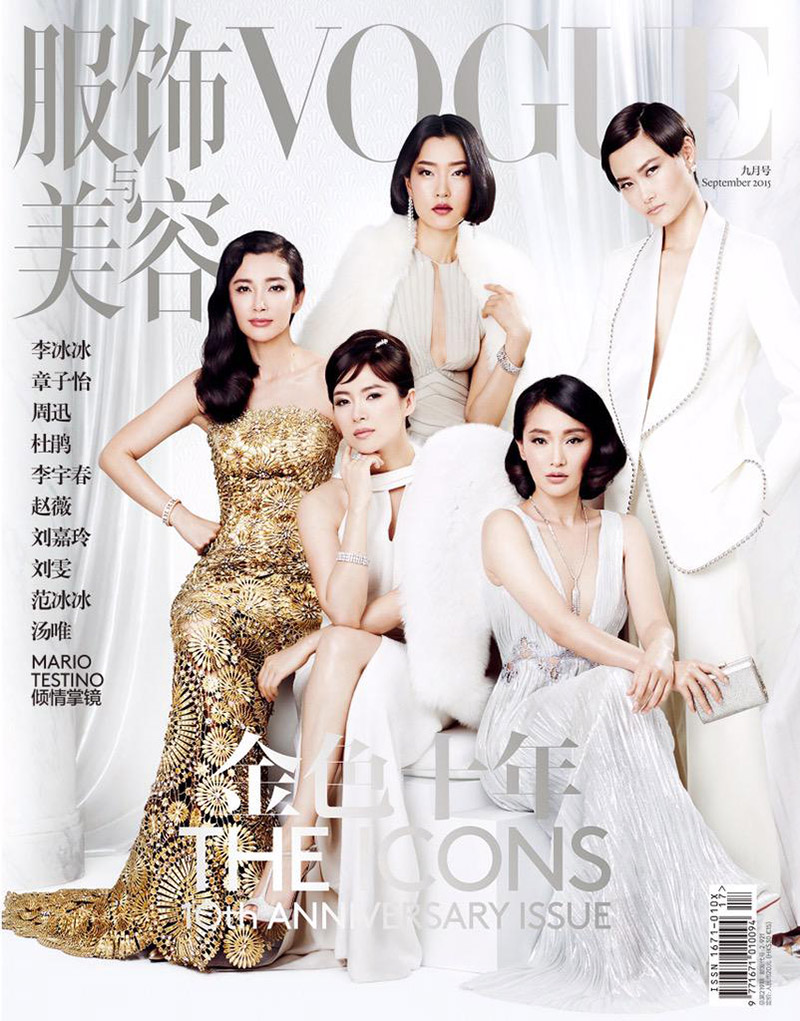 Vogue China 10th Anniversary Cover photographed by Mario Testino