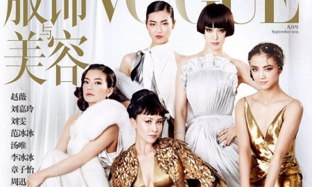 Vogue China September 2015 Cover photographed by Mario Testino