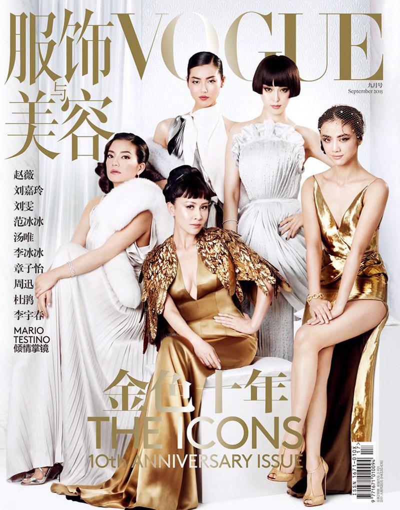 Liu Wen, Fan Bingbing, Du Juan Land Vogue China's 10th Anniversary Cover (1 of 2)