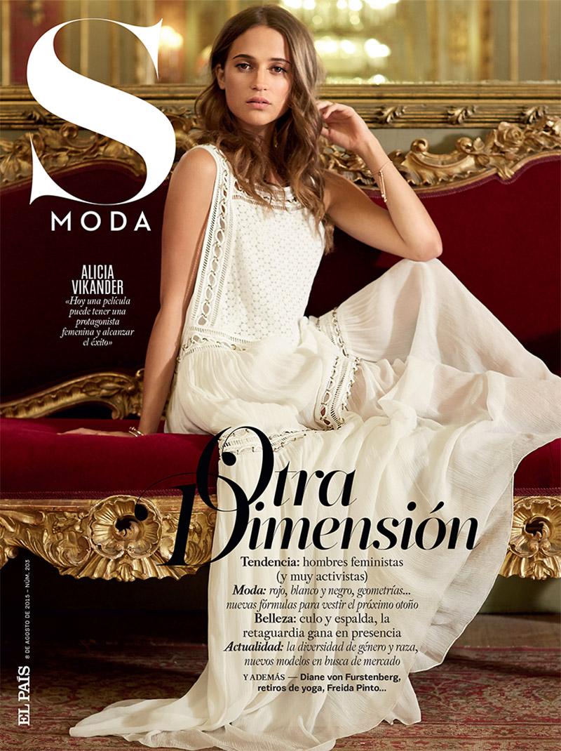 Alicia Vikander on S Moda August 9, 2015 cover