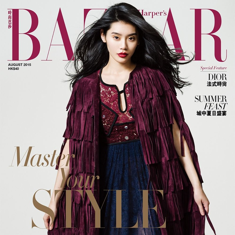 Ming Xi Harpers Bazaar Hong Kong August 2015 Cover Photoshoot01