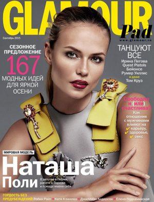 Natasha Poly Wears Prada for Glamour Russia September 2015 Cover