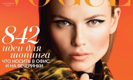 Natasha Poly on Vogue Russia September 2015 cover
