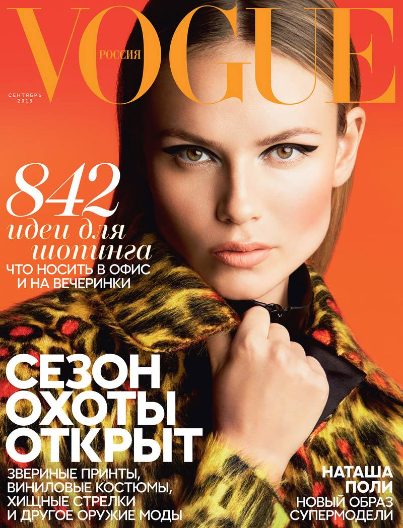 Natasha Poly Has Us Seeing Spots on Vogue Russia's September Cover