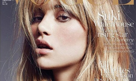 Suki Waterhouse on Vogue Thailand September 2015 cover