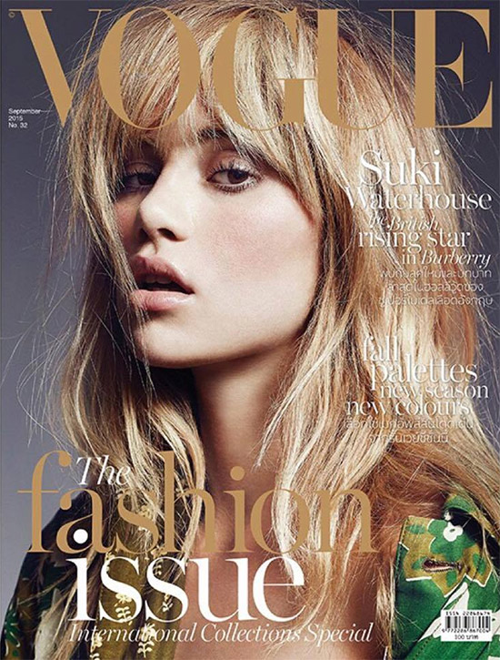 Suki Waterhouse Rocks Messy Hair on Vogue Thailand September 2015 Cover
