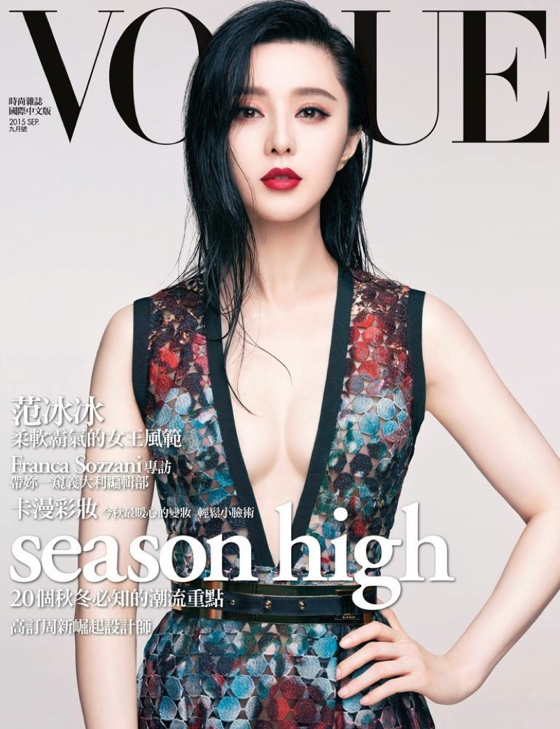 Fan Bingbing on Vogue Taiwan September 2015 cover