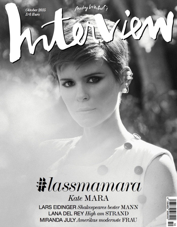 Kate Mara on Interview Germany October 2015 cover