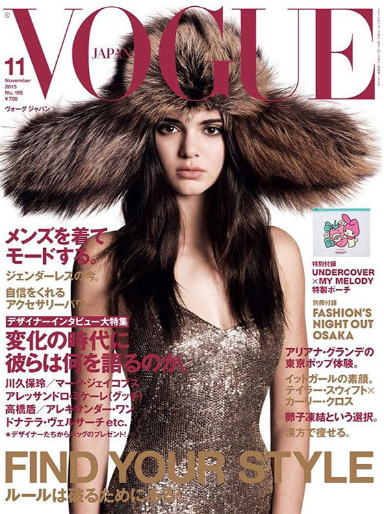 Kendall Jenner Glitters in Ralph Lauren on Vogue Japan Cover