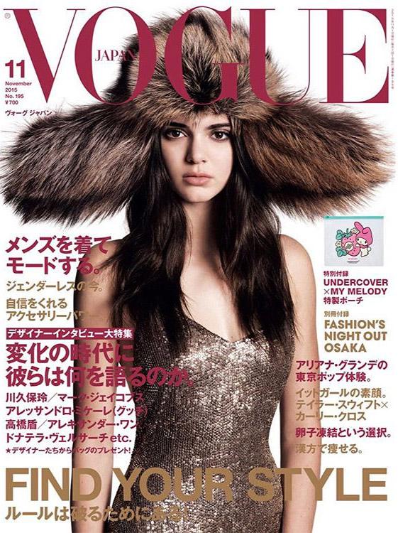 Kendall Jenner on Vogue Japan November 2015 cover