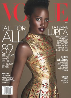 Lupita Nyong'o Shines On Her Second Vogue Cover