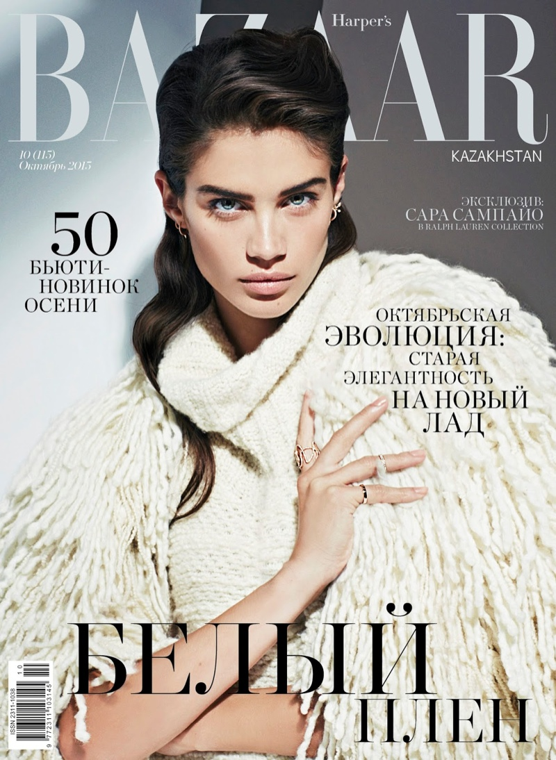 Sara Sampaio - Harper`s Bazaar Kazakhstan  October 2015