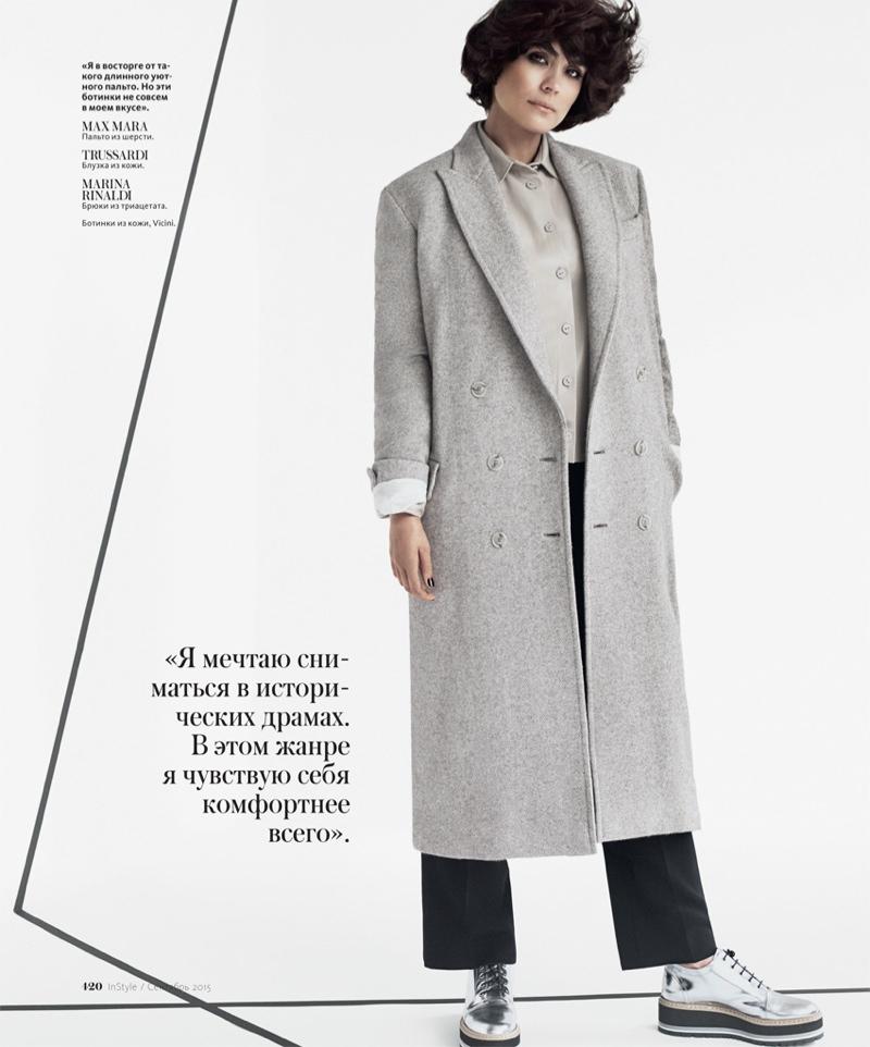 Shannyn models a roomy coat