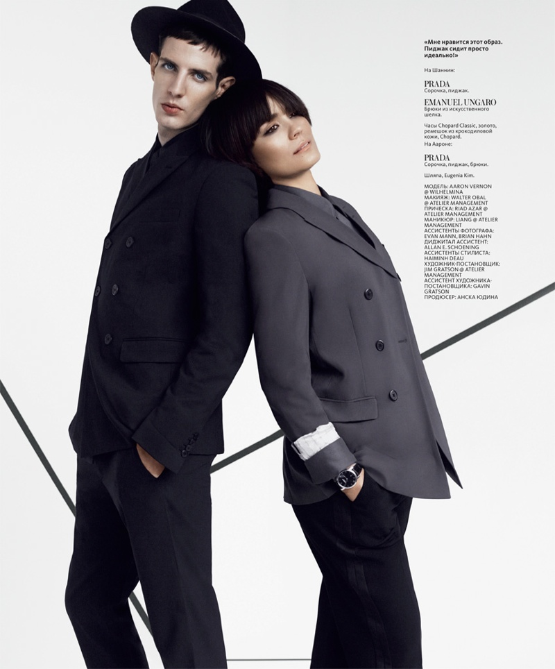 Shannyn poses with model Aaron Vernon in the feature