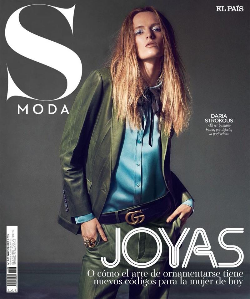 Daria Strokous on S Moda October 15, 2015 cover