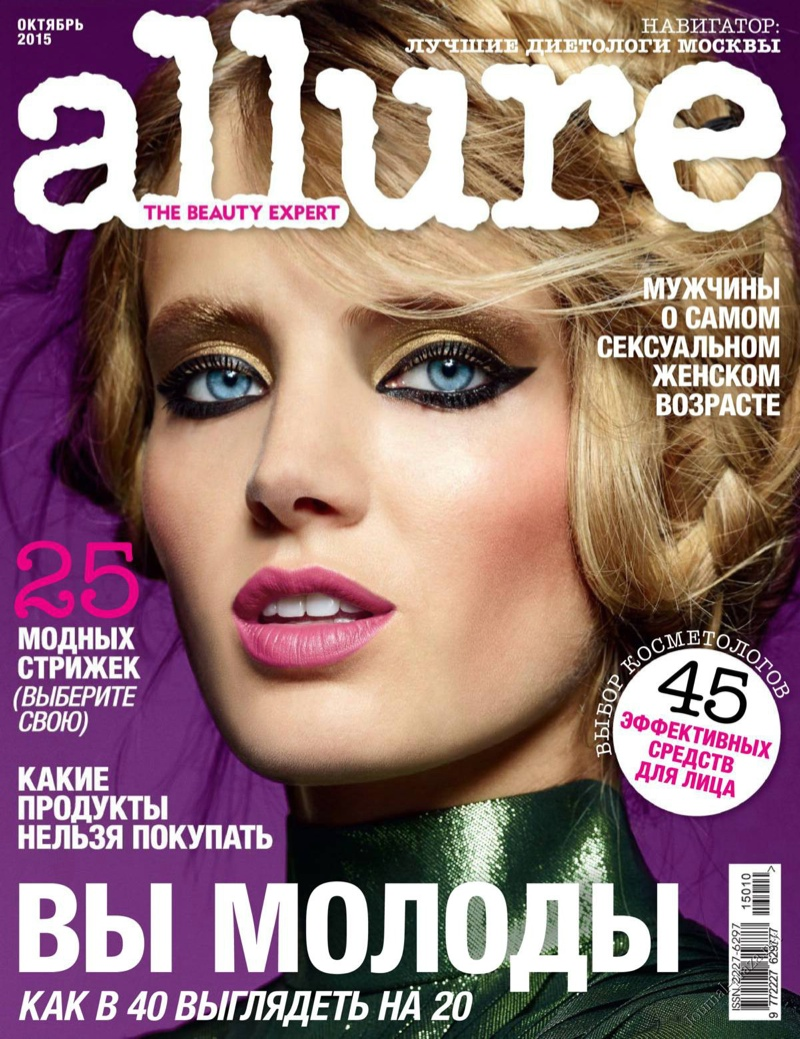 Fanny Francois on Allure Russia October 2015 cover