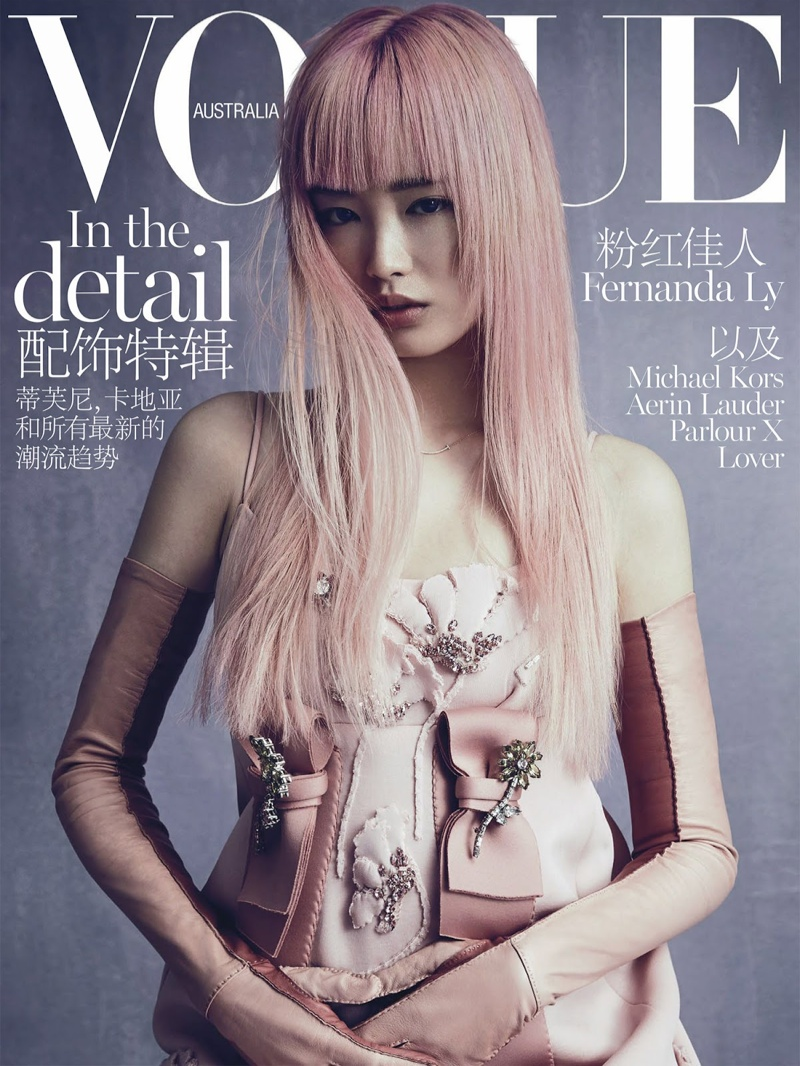Fernanda Ly on Vogue Australia Chinese supplement cover